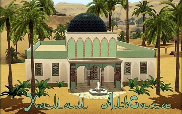 Sims 3 Community lot Hammam AlSaha by ihelen at ihelensims.org.ru