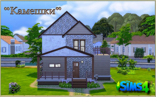 "Sims 4 Residential lot Starter house ""Stones"" by fatalist at ihelensims.org.ru"
