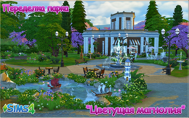 Sims 4 Community lot Remake the park  by fatalist at ihelensims.org.ru