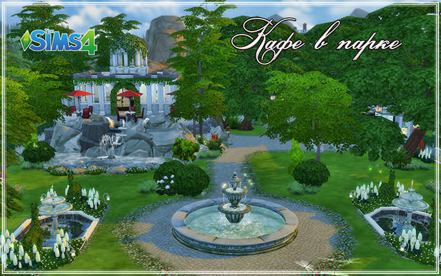 Sims 4 Community lot Cafe in the Park by fatalist at ihelensims.org.ru