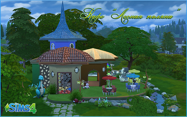"Sims 4 Community lot Cafe ""Forest glade"" by fatalist at ihelensims.org.ru"