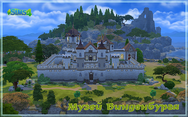 Sims 4 Community lot Museum of Windenburg by fatalist at ihelensims.org.ru