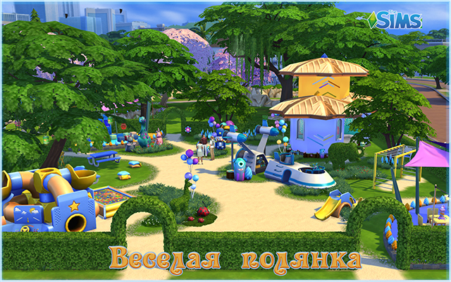 "Sims 4 Community lot Park ""Сheerful glade""  by fatalist at ihelensims.org.ru"