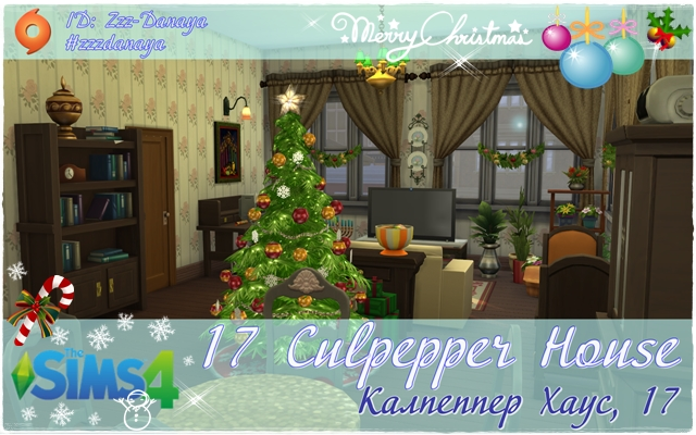 Sims 4 Residential lot 17 Culpepper House by Zzz-Danaya at ihelensims.org.ru