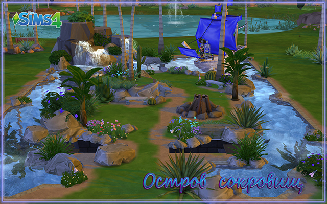 Sims 4 Community lot Treasure Island  by fatalist at ihelensims.org.ru