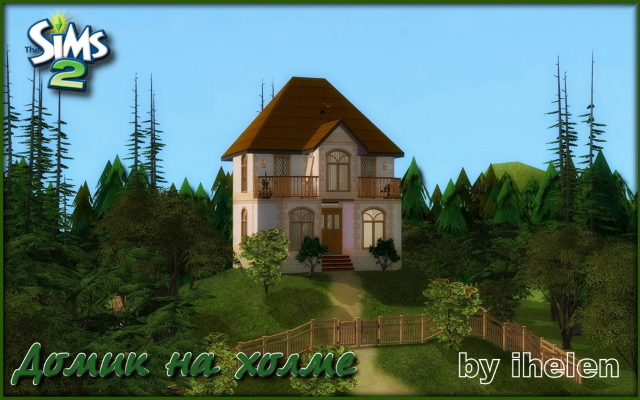 Sims 2 Residential lot Hillhouse by ihelen at ihelensims.org.ru