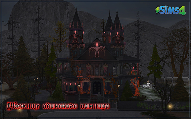 Sims 4 Residential lot Shelter lone vampire by fatalist at ihelensims.org.ru