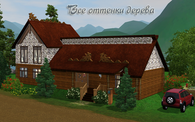 Residential lot All shades of wood by Natali_Nik at ihelensims.org.ru