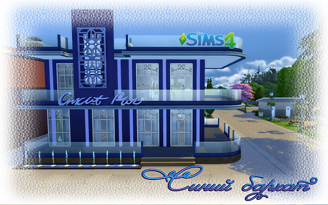 "Community lot Night club ""Blue Velvet"" redesign by fatalist at ihelensims.org.ru"