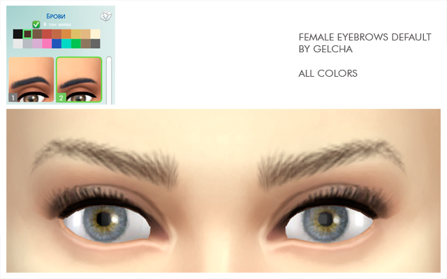 Recolors Yf Eyebrows 2 default by Gelcha at ihelensims.org.ru