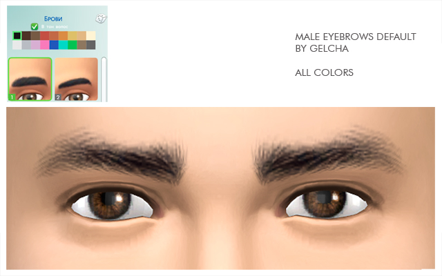 Recolors Male eyebrows 1 default by Gelcha at ihelensims.org.ru