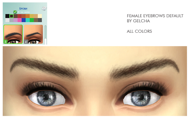 Recolors Female eyebrows #3 default by Gelcha at ihelensims.org.ru