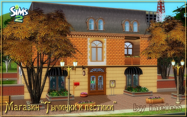 Residential lot Stamens and pistils by ihelen at ihelensims.org.ru