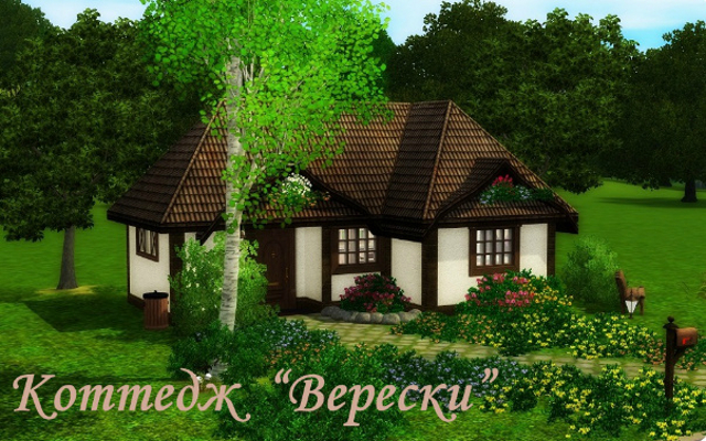 Residential lot Heather Cottege by Darlin at ihelensims.org.ru